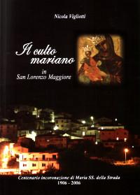 Copertina del libro Il culto mariano in San Lorenzo Maggiore