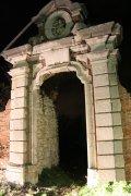 Arco di San Nicola